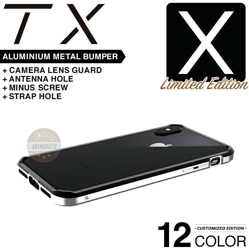 iPhoneX バンパー アルミ ケース SWORD TX 高品質 メタルバンパー iPhone XS 高級 アルミバンパー アイフォンX 黒 (ブラック x シルバー)