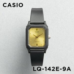 【10年保証 送料無料】CASIO カシオ スタンダード レディース LQ-142E-9A 腕時計 キッズ 子供 女の子 チープカシオ チプカシ アナログ ブラック 黒 ゴールド 金 海外モデル