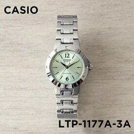 【10年保証 送料無料】CASIO カシオ スタンダード レディース LTP-1177A-3A 腕時計 キッズ 子供 女の子 チープカシオ チプカシ アナログ シルバー グリーン 緑 海外モデル