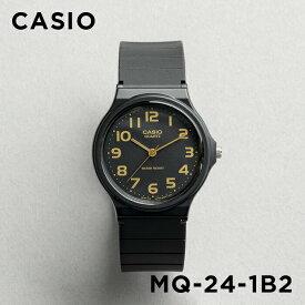 【10年保証 送料無料】CASIO カシオ スタンダード メンズ MQ-24-1B2 腕時計 レディース キッズ 子供 男の子 女の子 チープカシオ チプカシ アナログ ブラック 黒 海外モデル