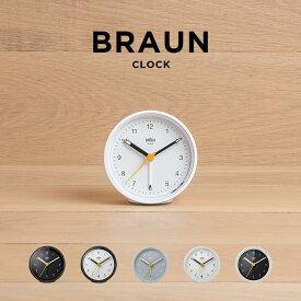 【並行輸入品】BRAUN ブラウン アラーム クロック BC12 時計 置き時計 目覚まし時計 トラベル 旅行 携帯 小型 アナログ ブラック 黒 ホワイト 白 ピンク シルバー BC12B BC12BW BC12PW BC12SB BC12W BC12WB