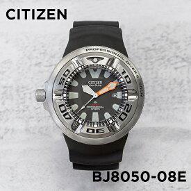【並行輸入品】【10年保証】CITIZEN シチズン エコドライブ プロフェッショナル ダイバー BJ8050-08E 腕時計 メンズ 逆輸入 アナログ ソーラー シルバー ブラック 黒 海外モデル