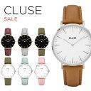 【並行輸入品】CLUSE SALE クルース セール 腕時計 メンズ レディース ローズゴールド ゴールド 金 ホワイト 白 レザー 革ベルト CL18010 CL18406 CL18411 CL18