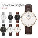 人気 ギフト DANIEL WELLINGTON SALEダニエル ウェリントン セール 腕時計 メンズ レディース ローズゴールド ホワイト 白 ブラック 黒...