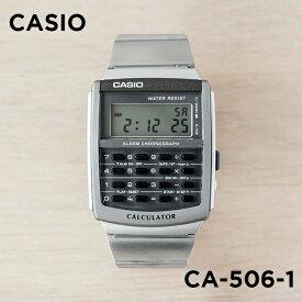 【並行輸入品】【10年保証】CASIO カシオ スタンダード CA-506-1 腕時計 メンズ レディース キッズ 子供 男の子 女の子 チープカシオ チプカシ デジタル 日付 データバンク カリキュレーター シルバー グレー 海外モデル