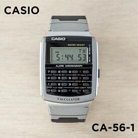 【並行輸入品】【10年保証】CASIO カシオ スタンダード CA-56-1 腕時計 メンズ レディース キッズ 子供 男の子 女の子 チープカシオ チプカシ デジタル 日付 データバンク カリキュレーター グレー ブラック 黒 海外モデル