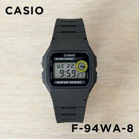 28c20741ae 【10年保証】CASIO カシオ スタンダード F-94WA-8 腕時計 メンズ レディース