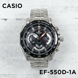 【並行輸入品】【10年保証】CASIO カシオ エディフィス EF-550D-1A 腕時計 メンズ クロノグラフ アナログ 防水 シルバー ブラック 黒