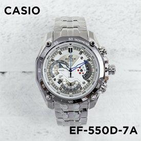 【並行輸入品】【10年保証】CASIO カシオ エディフィス EF-550D-7A 腕時計 メンズ クロノグラフ アナログ 防水 シルバー ホワイト 白