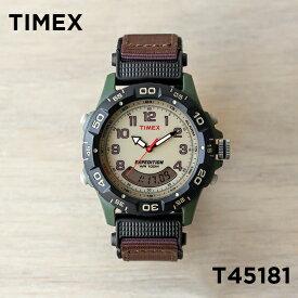 【並行輸入品】【日本未発売】TIMEX タイメックス エクスペディション 39MM T45181 腕時計 メンズ レディース ミリタリー アナデジ カーキ アイボリー ナイロンベルト 海外モデル 送料無料