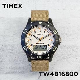 【並行輸入品】TIMEX タイメックス エクスペディション カトマイ コンボ 40MM TW4B16800 腕時計 メンズ ミリタリー アナデジ ブラック 黒 ベージュ 送料無料
