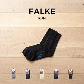 【並行輸入品】FALKE ファルケ ラン 16605 靴下 ソックス メンズ レディース ブラック 黒 グレー ベージュ ブラウン 茶 ネイビー コットン 綿 送料無料
