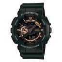 【10年保証 送料無料】CASIO G-SHOCK カシオ Gショック GA-110RG-1A 腕時計 メンズ キッズ 子供 男の子 アナデジ 防水 ブラック 黒 ローズゴールド
