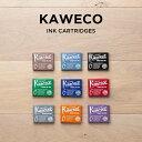 【並行輸入品】KAWECO カヴェコ インク カートリッジ 6本入 筆記用具 文房具 万年筆 ブラウン 茶 イエロー 黄色 ブル…