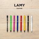 【送料無料】LAMY ラミー サファリ ペンシル 0.5MM シャープペンシル シャーペン 筆記用具 文房具 ブラック 黒 ホワイ…