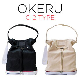 OKERU オケル シューズバッグ C-2 TYPE バッグ トートバック ミニトート ランチバッグ ミニバッグ 巾着バッグ 2WAY ブラック 黒 ホワイト 白