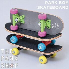THE PARK SHOP PARKBOY SKATEBOARD ザ パークショップ パークボーイ スケートボード PSG-09 ボーイズ ガールズ 子供 キッズ スケボー ブラック 黒 スカイブルー 水色 イエロー 黄色 ピンク