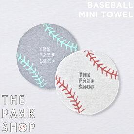 THE PARK SHOP BASEBALL MINI TOWEL ザ パークショップ ベースボール ミニタオル TPS-145 ボーイズ ガールズ 子供 キッズ タオル ハンドタオル ホワイト 白 グレー