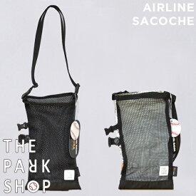 THE PARK SHOP AIRLINE SACOCHE ザ パークショップ エアライン サコッシュ TPS-89 ボーイズ ガールズ 子供 キッズ シルバー ブラック 黒 ショルダーバック バッグ 鞄 送料無料