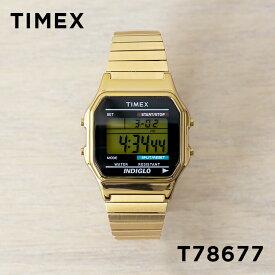 【並行輸入品】TIMEX タイメックス クラシック デジタル T78677 腕時計 メンズ レディース ゴールド 金 ブラック 黒 送料無料