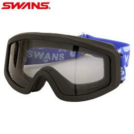 スキーゴーグル SWANS(スワンズ) ジュニア キッズ 子供用 UVカット スノーゴーグル SWA101S