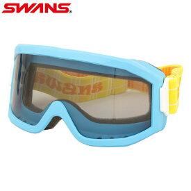 スキーゴーグル SWANS(スワンズ) ジュニア キッズ 子供用 UVカット スノーゴーグル SWA703S