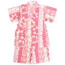 【お買い得セール価格】甚平 ベビー 赤ちゃん 女の子 綿100% 日本製生地 縞兎柄 じんべい スーツ上下 祭 甚平 部屋着 …