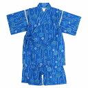 【楽天スーパーSALE】甚平 子供 キッズ 男の子 綿100% 日本製生地 花火柄 じんべい スーツ上下 祭 甚平 部屋着 寝まき パジャマ 子供甚平☆全8色