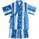 【楽天スーパーSALE】甚平 子供 キッズ 男の子 綿100% 日本製生地 かえる柄 じんべい スーツ上下 祭 甚平 部屋着 寝まき パジャマ 子供甚平☆全8色