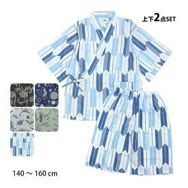 甚平 男の子 子供 キッズ ジュニア 綿100% 日本製生地 甚平スーツ 上下セット 和柄 涼しい こども じんべい 140cm 150cm 160cm