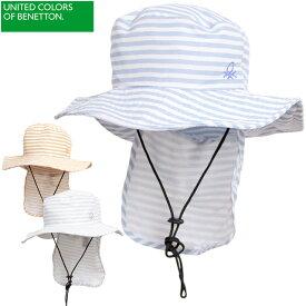 サーフハット レディース ベネトン BENETTON UVハット 紫外線防止 日よけ付き 帽子 ビーチハット マリンハット 熱中症対策 帽子