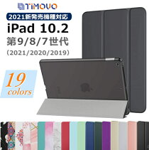 全20色iPad782020ケースカバー第8世代iPad10.2ケース7世代(2019)iPad10.2インチ(2020/2019)ケース軽量薄型スタンド機能オートスリープ機能半透明三つ折りスタンドケースPUレザーiPad10.2用新型アイパッド10.2インチケースカバー