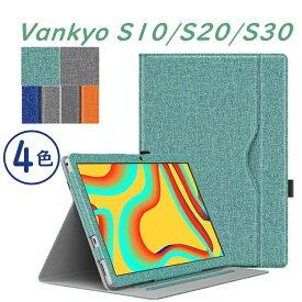 バンキョー Vankyo Matrixpad S10 S20 S30 10.1インチ ケース カバー バンキョータブレットS10 バンキョータブレットS20 バンキョータブレットS30 ケース カバー タブレットケース スマートケース 軽量 薄型 スタンド 全面保護カバー 収納ポケット/固定ゴムバンド付き