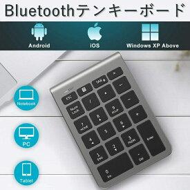 Bluetoothテンキー テンキー ワイヤレス Bluetooth テンキーボード 無線 ワイヤレステンキー 計算機 テンキーパッド ブルートゥース テンキーボード 22キー 高感度 充電不要 電池式 極薄 持ち運び 数字キーボード Windows 在宅 勤務 便利 コンパクト