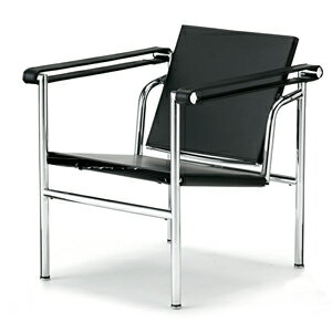 Le Design Le Corbusier LC1 Sling Chairs