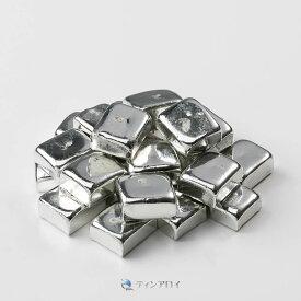 錫チップ(純度:99.9%) 1kg