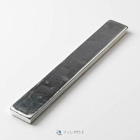 錫インゴット(純度:99.9%) 1.2kg