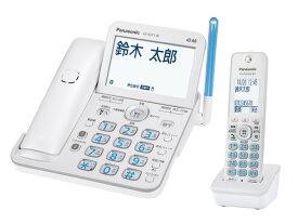 Panasonic コードレス電話機(子機1台付き) VE-GD77DL-W