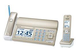 Panasonic デジタルコードレス普通紙ファクス(子機1台付き) KX-PD725DL-N