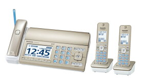 Panasonic デジタルコードレス普通紙ファクス(子機2台付き) KX-PD725DW-N