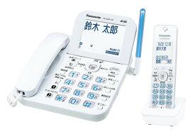 Panasonic コードレス電話機(子機1台付き) VE-GD67DL-W