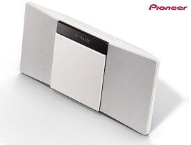 Pioneer パイオニア CDミニコンポーネントシステム 【ホワイト】X-SMC02(W) 省スペース スリム設計 CDミニコンポ USBメモリ再生対応 / Bluetooth(ブルートゥース)搭載 / 電動スライドドア / AM・ワイドFM / スマホ充電可能 / クロック機能