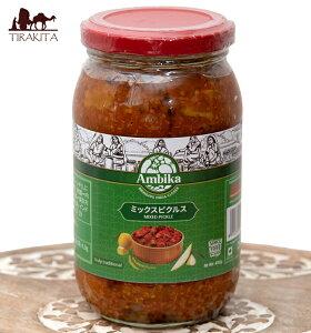 インドのピクルス (アチャール)ー ミックス 【RAJ】 / インド料理 クイック 時短 調味料 アジアン食品 エスニック食材