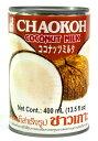 ココナッツ チャオコー