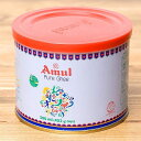 ギー ピュア 500ml 小サイズ Pure Ghee 【Amul】 / バター ギーバター ギーオイル Amul(アムール) インド スパイス アジアン食品 エスニック食材
