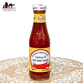 【チリソース】 瓶 Sサイズ ミディアム ホット 230g / タイ料理 GOLDEN MOUNTAIN 食品 食材 エスニック アジアン インド 食器