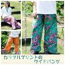 Id-pants-150