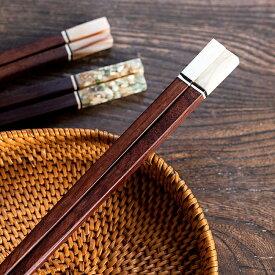 アジアの箸 / 食器 ベトナム インド 調理器具 アジアン食品 エスニック食材