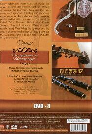 Utsav A Celebration of Indian Classics 8 / 映画 dvd あす楽