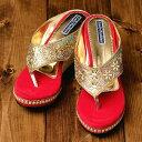 Id shoe 556